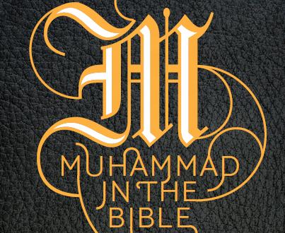 Muhammad (PBD) el espíritu de la verdad en la Biblia